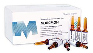Плацентотерапия