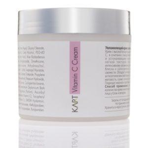 Vitamin-C-Cream-250-930x930