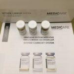 НОВИНКА! Карбокситерапия МГНОВЕННЫЙ ЭФФЕКТ